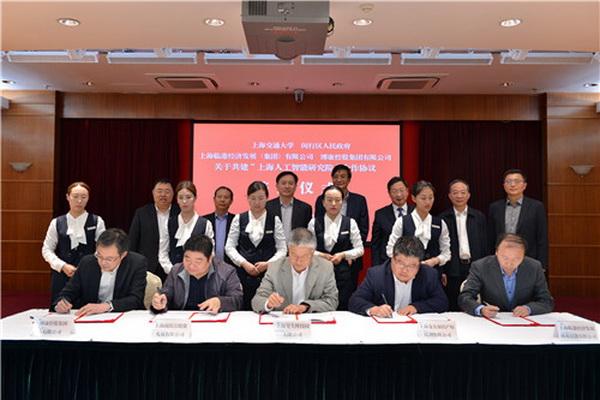 上海临港参与上海人工智能研究院建设,加快人工智能成果孵化