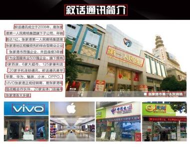 最新国际文本检测权威榜单发布:中国包揽前五云从科技夺冠