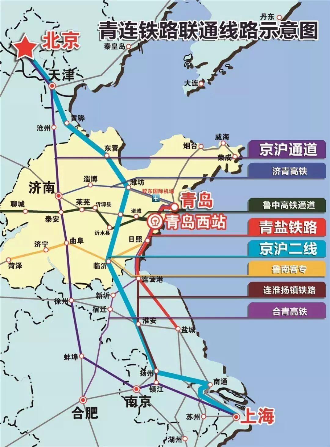 曲阜高铁站地图
