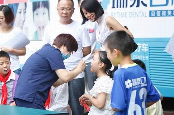 邹其芳:给孩子一个自信健康的微笑