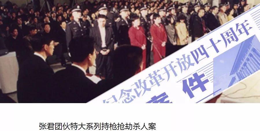 建国后第一起碎尸案_香港黑帮内讧触发3起砍人案腾讯_历史上的碎尸肢解案