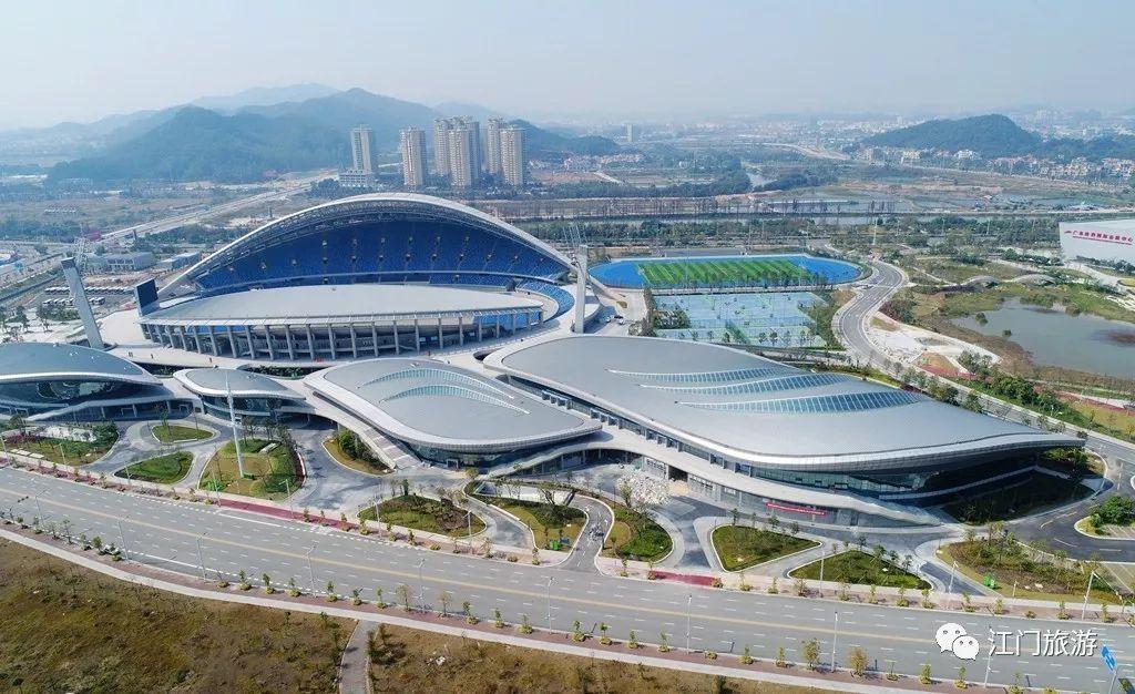 太棒了!江门体育中心将向市民全面开放,还有这场盛...