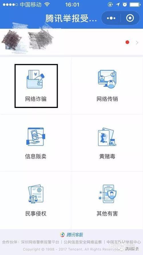 微信转账之后 ,档案管理员工作总结被好友拉黑如何处理?