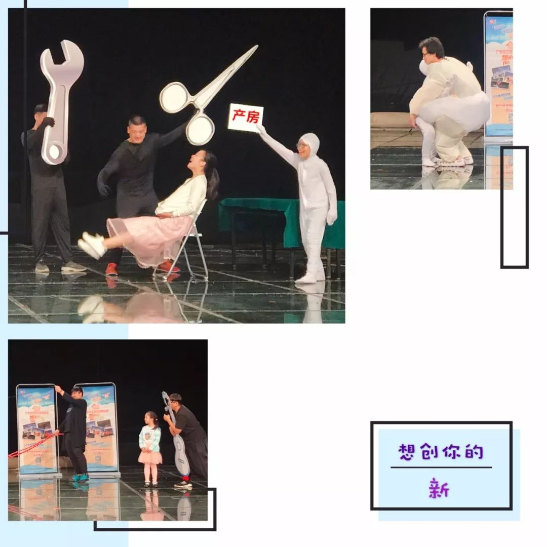 2018广州家庭创新电视大赛决赛!精彩直播就在明