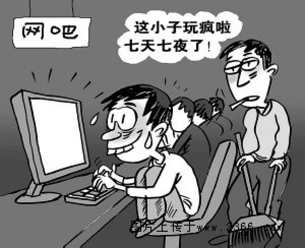 """小伙儿游戏过度产生幻觉进山""""逃命""""12天 沉迷网游危害大"""