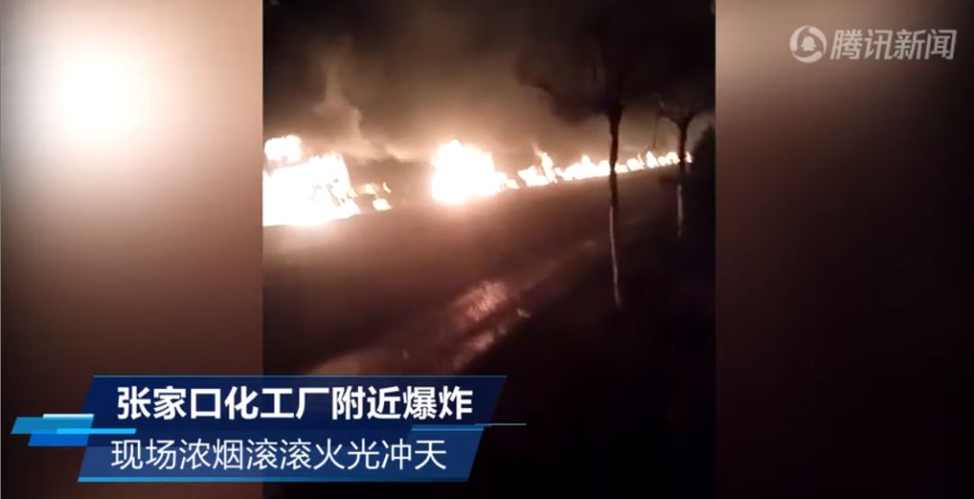 突发!已致22死22伤!河北一化工厂附近发生爆炸...