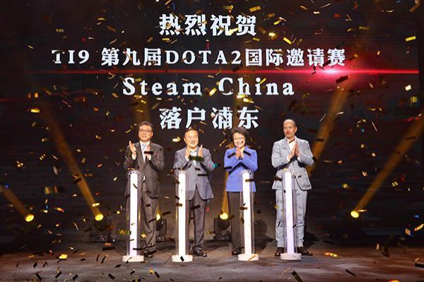 上海打造全球电竞之都段方升,TI9、王者荣耀冬季赛等