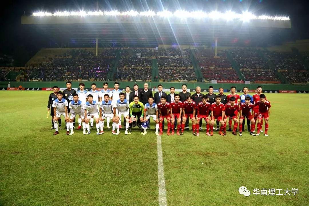 台湾城市足球联赛_西班牙足球甲级联赛2015_西班牙足球甲级联赛英文