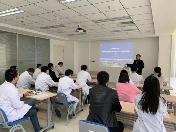 苏州科技城医院召开2019年度国家自然科学基金申报动员会