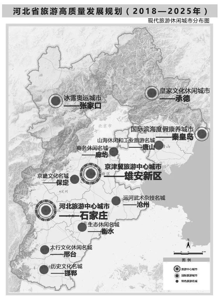 【重磅】廊坊这些区域将建大兴国际机场临空商务旅游...