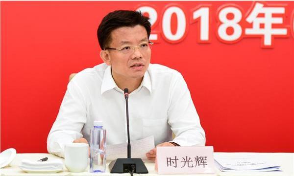 时光辉同志任中共贵州省委常委,省委政法委书记