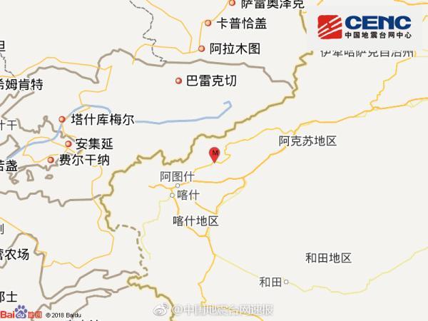 新疆克孜勒苏州阿图什市发生4.1级地震,震源深度17千米