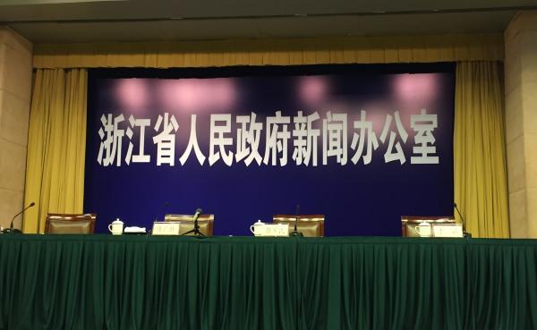 浙江:高考英语加权赋分系决策严重错误,责令省教育厅长辞职