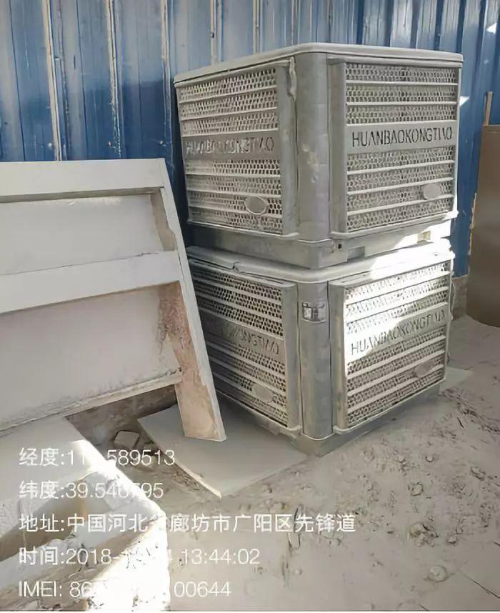 曝光台:河北廊坊,山西运城、晋中企业(单位)存环境问题