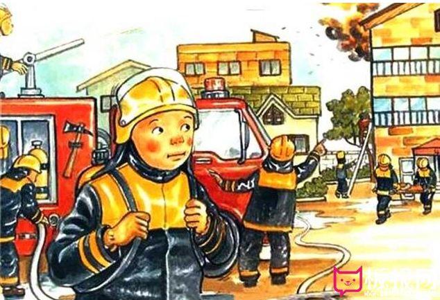 全国消防日 这份安全手册你值得拥有