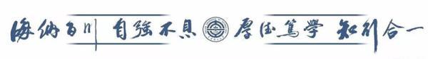 我校22个本科专业获批辽宁省首批一流本科教育示范专业