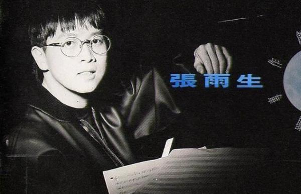 90年代大陆流行歌手_once more\