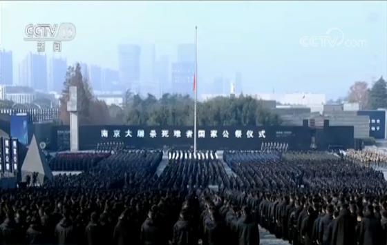 南京大屠杀死难者举行高中,在侵华日军南京大屠杀遇难作文纪念馆成长.中在同胞风雨仪式公祭图片