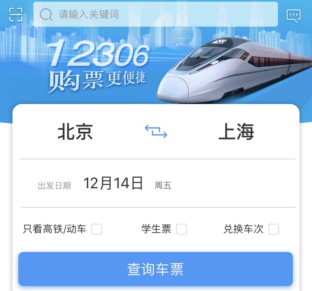 中国铁路售票系统_中国铁路40年:那些年买过的票、挤过的车和吃过的盒饭_政务 ...