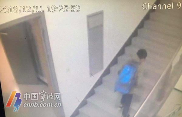 妈妈去开家长会,宁波13岁男孩怕回家挨打出走一天两夜