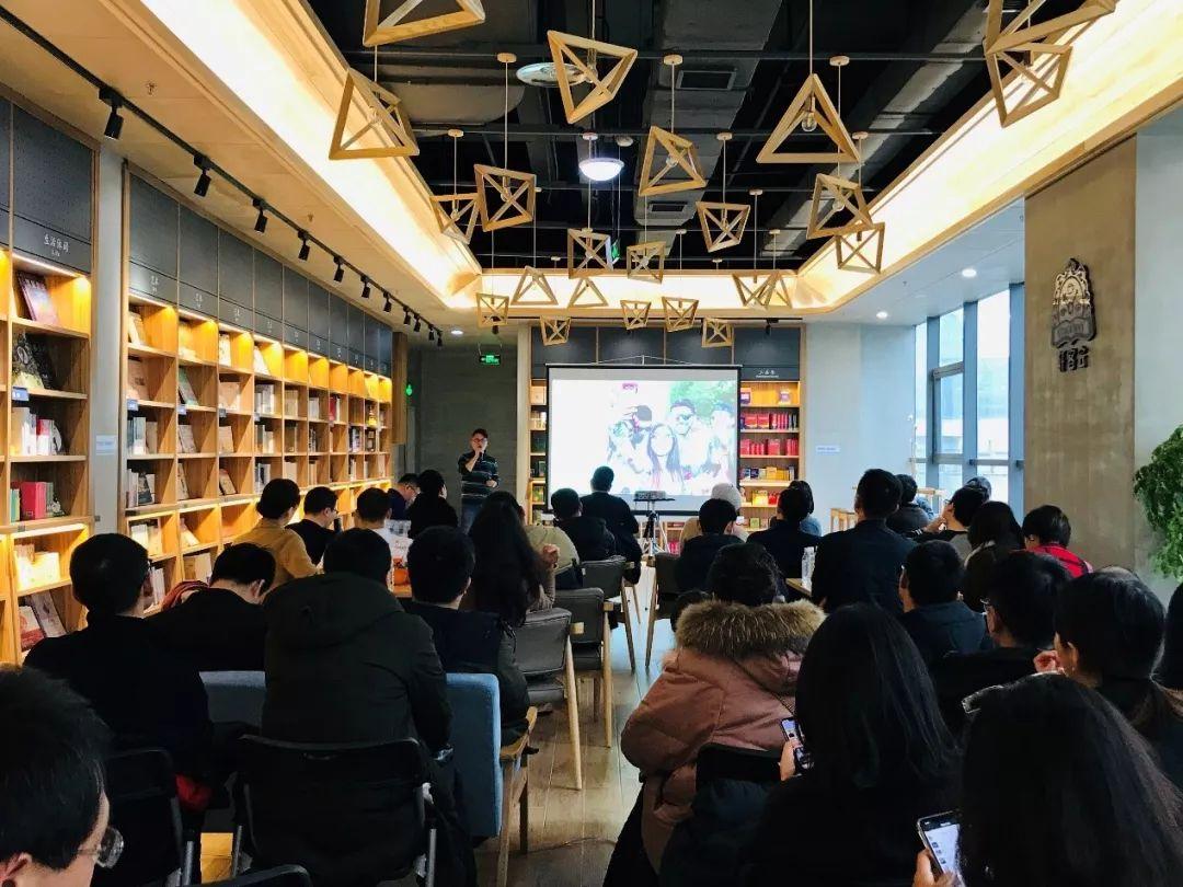 """市商务委举行""""年终复盘 预见2019""""电商沙龙活动"""