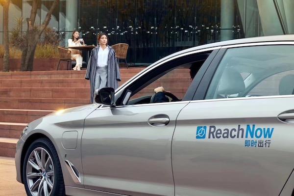 国内首家外资网约车公司正式启动,宝马想要的不仅是出行市场