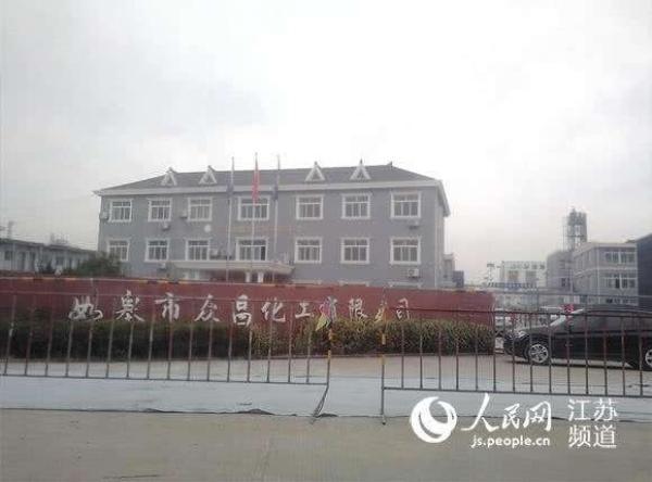 中新网南京12月22日消息,21日晚,江苏如皋市委宣传部通过官微