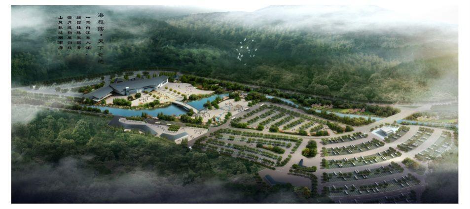 雁荡山大型旅游文化交通集散中心全景鸟瞰效果图