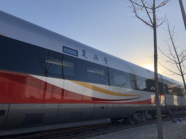 探营复兴号新型动车组:色彩谱系更丰富,超长列车拟下月投用图片