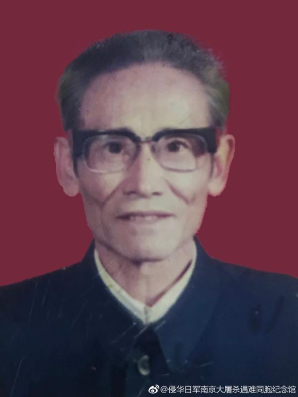 南京大屠杀幸存者贾宗君老人去世,享年90岁