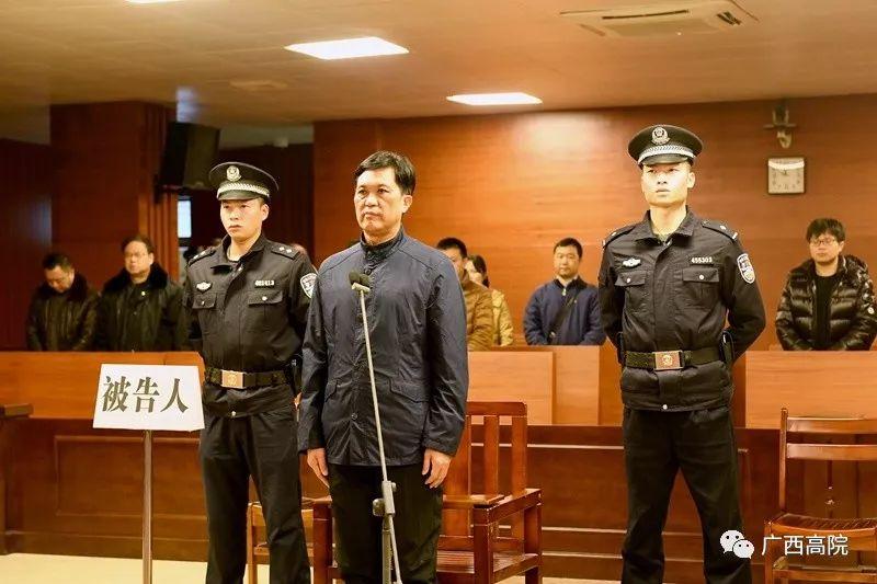 广西金融办原副主任郑见龙受贿案宣判:获刑十年六个月