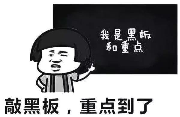 别等了!广州塔等公共场所无倒数活动!