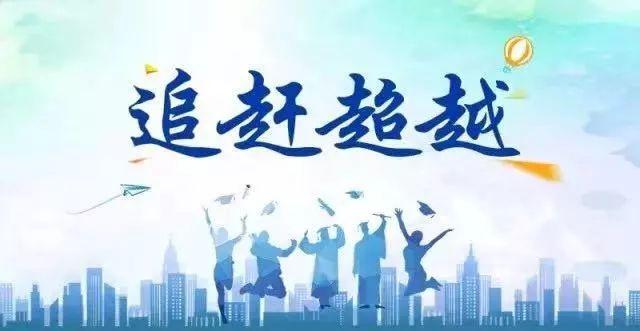 王永康@有为青年!新时代:在大西安创业奋斗最幸福.