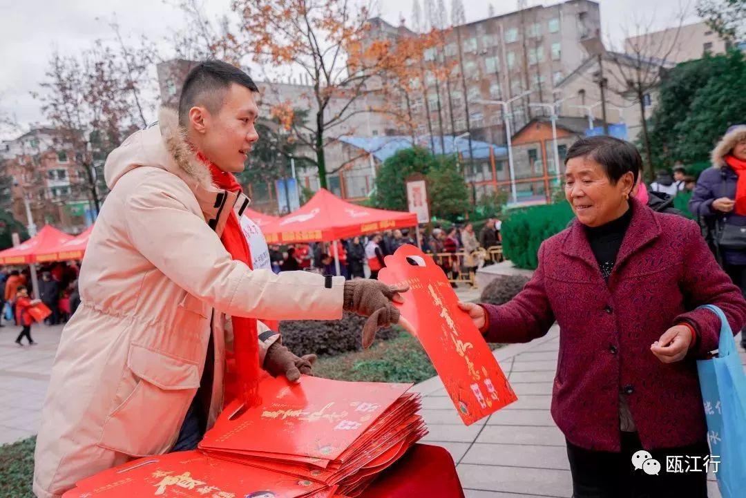 """新春送福到丨2019年""""中国体育彩票""""送福进万家..."""