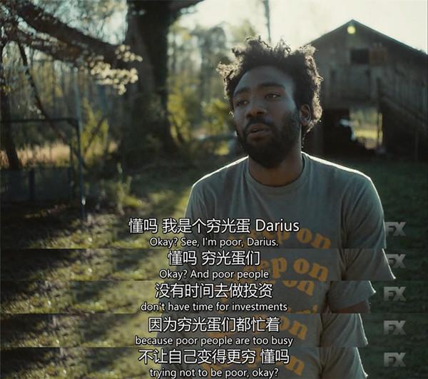《亚特兰大》:去年的最佳美剧,是一部全黑人制