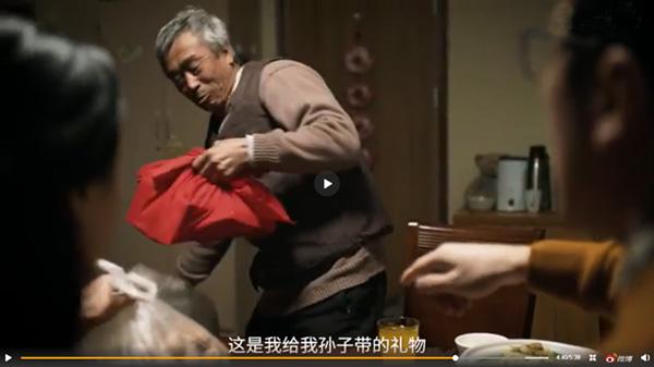 """《啥是佩奇》硬核爷爷无证电焊?""""中国消防""""给了个不同观点"""