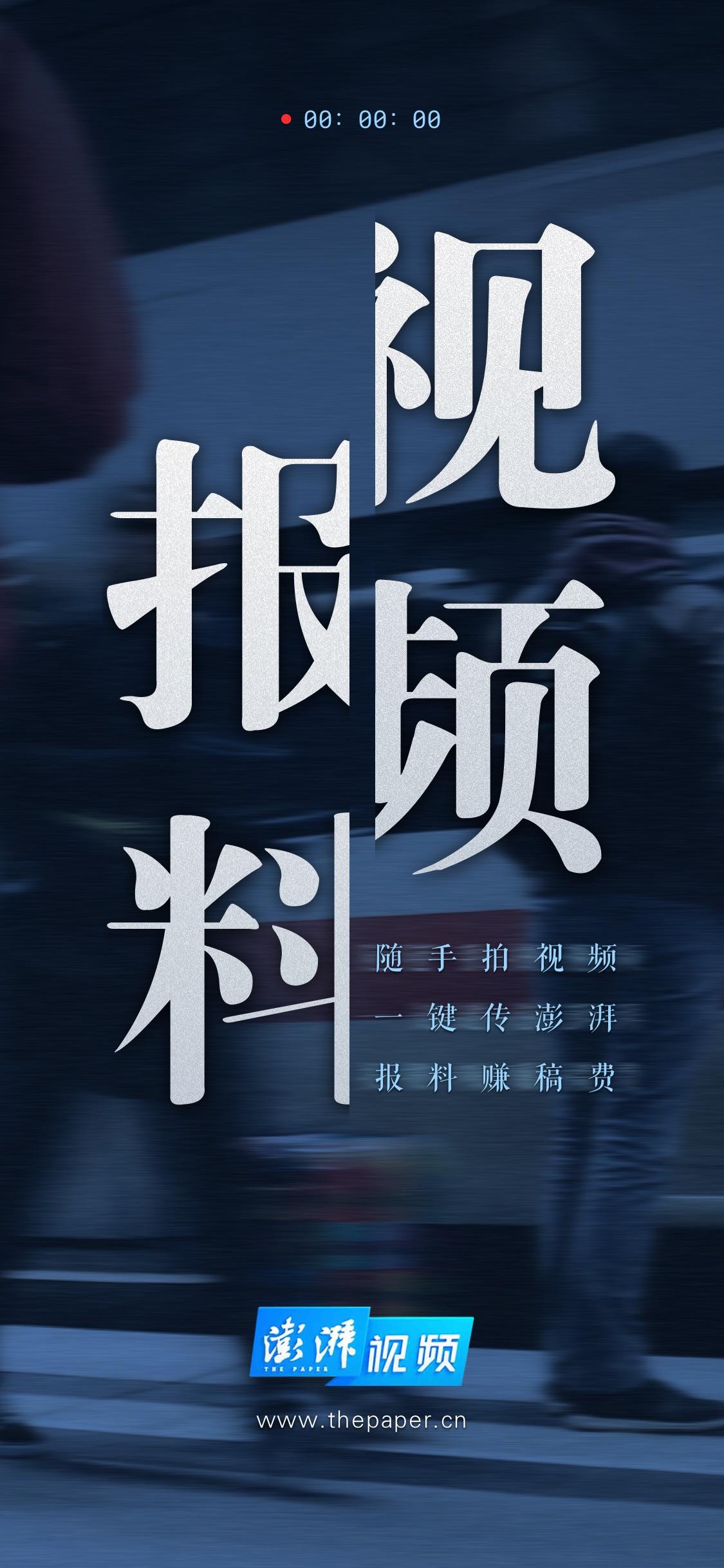 年夜饭大赏:澎湃中国年全球征集2019个团圆短视频