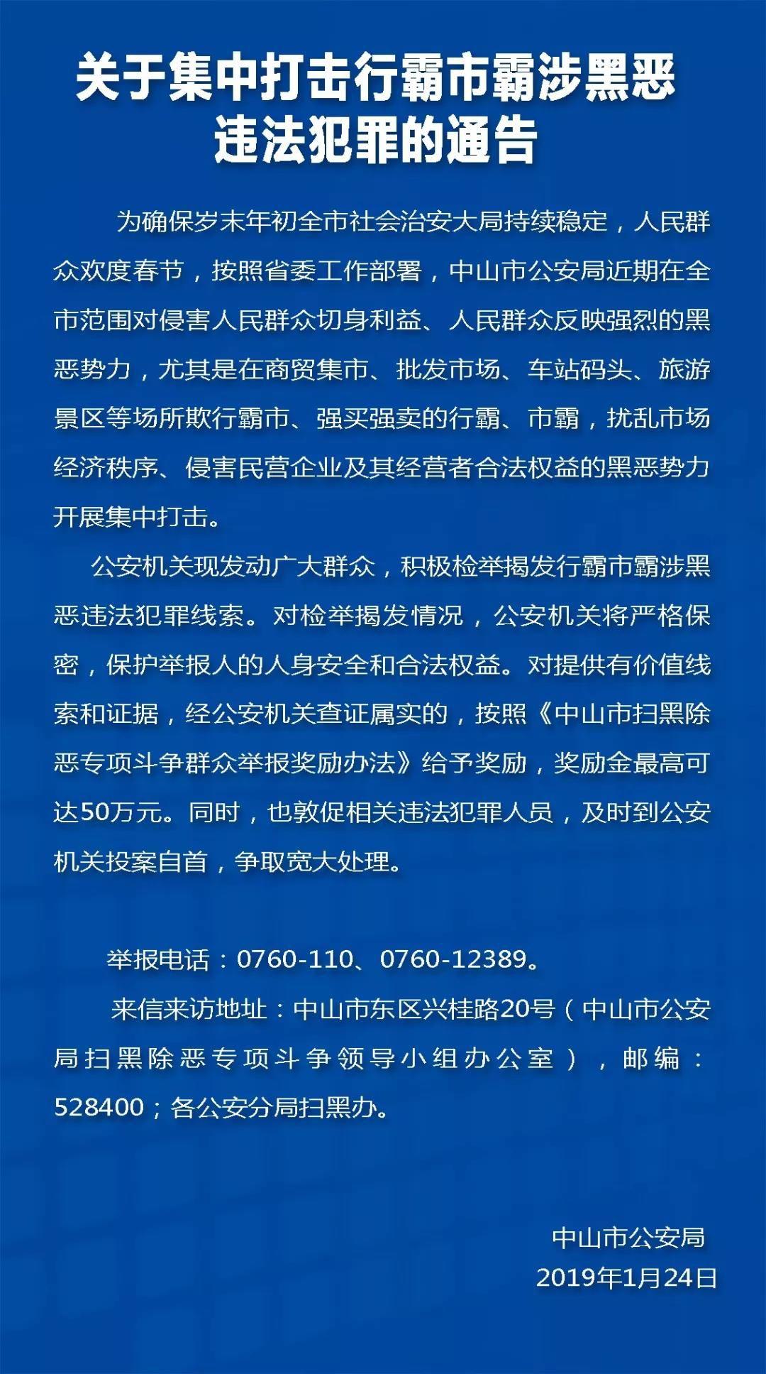 投资75亿!中山有望新增一个国家级5A景区,效果...