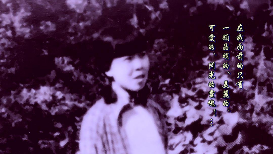 拍摄萧红:跋涉者的时代,女作家的日常