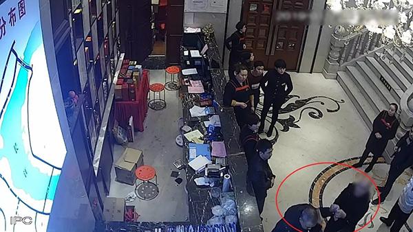 重庆4人吃团年饭怀疑菜品被换起争执,暴力阻碍