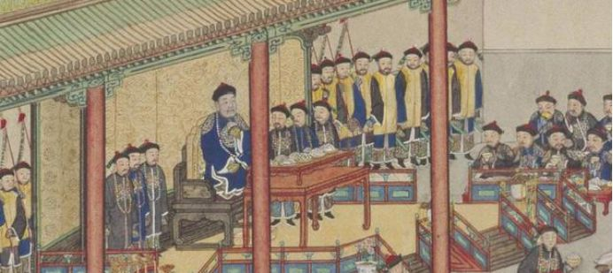 问政人文|清朝皇帝是怎么过年的?