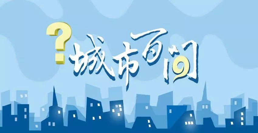 问政智库|李铁:中国城镇化一定要走特大城市发展道路吗?