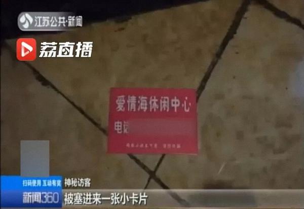 """合肥一酒店被曝床单未""""一客一换"""":保洁还用客用毛巾擦马桶"""