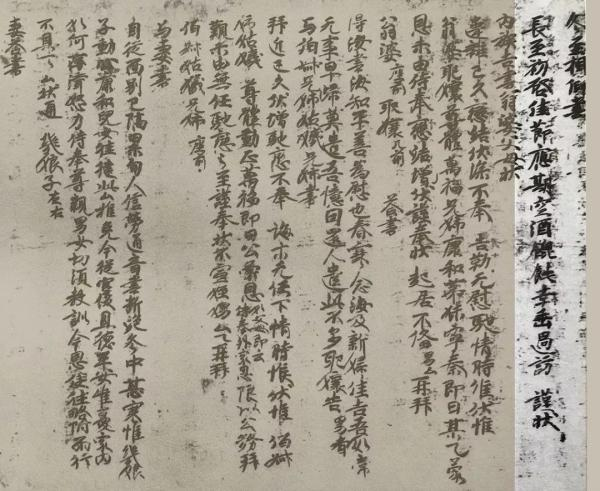 问政人文丨敦煌千年壁画中的己亥新年:踏歌纳吉聚会宴饮