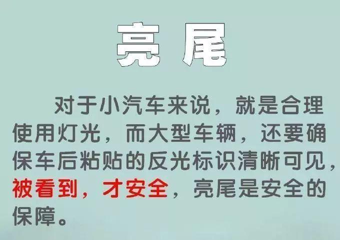 春节返程高峰即将在大范围雨雪中启动,多省或有大到暴雪