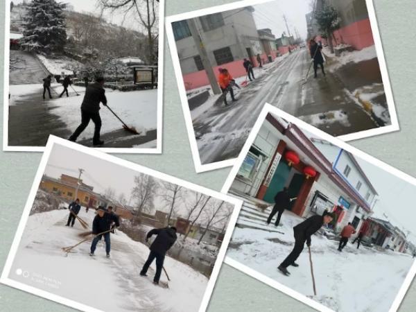 以雪为令 长安区清雪除冰保障群众平安出行