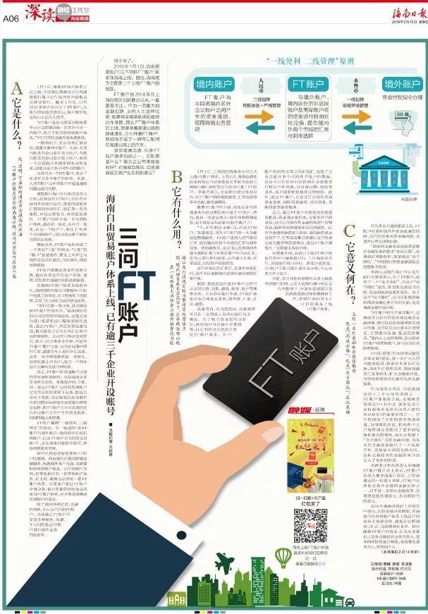 http://www.zgmaimai.cn/dianzitongxun/215777.html