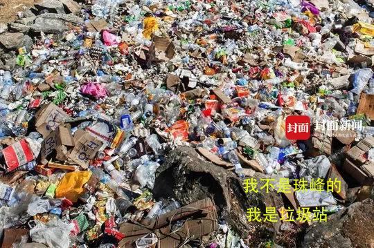 """垃圾站照片冒充珠峰照片,登山队员怒怼:""""封山""""网文是误导"""