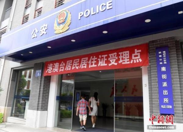 林郑月娥:已有10万香港人申领内地居住证