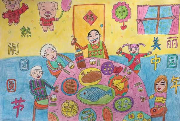 澎湃寒假 年味 征稿选登 用彩笔画出美丽中国年